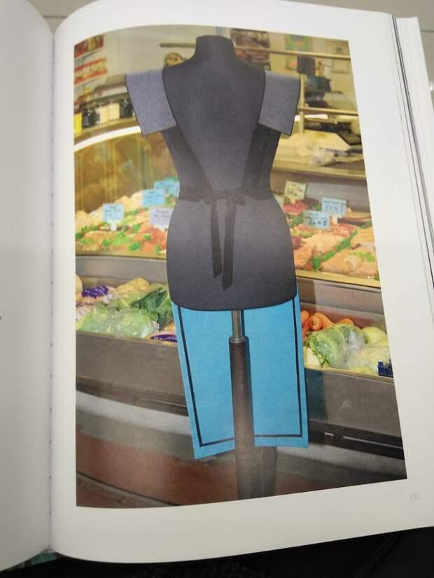 Переделка платья от Ролана Муре (DIY)