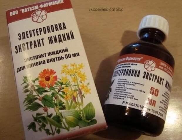 Экстракт элеутерококка от морщин, угрей , диабета и облысении