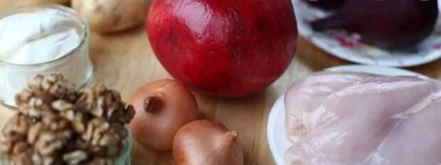 Салат «Гранатовый браслет»: классический рецепт с курицей и грецкими орехами. Другие салаты с гранатами – рецепты с фото