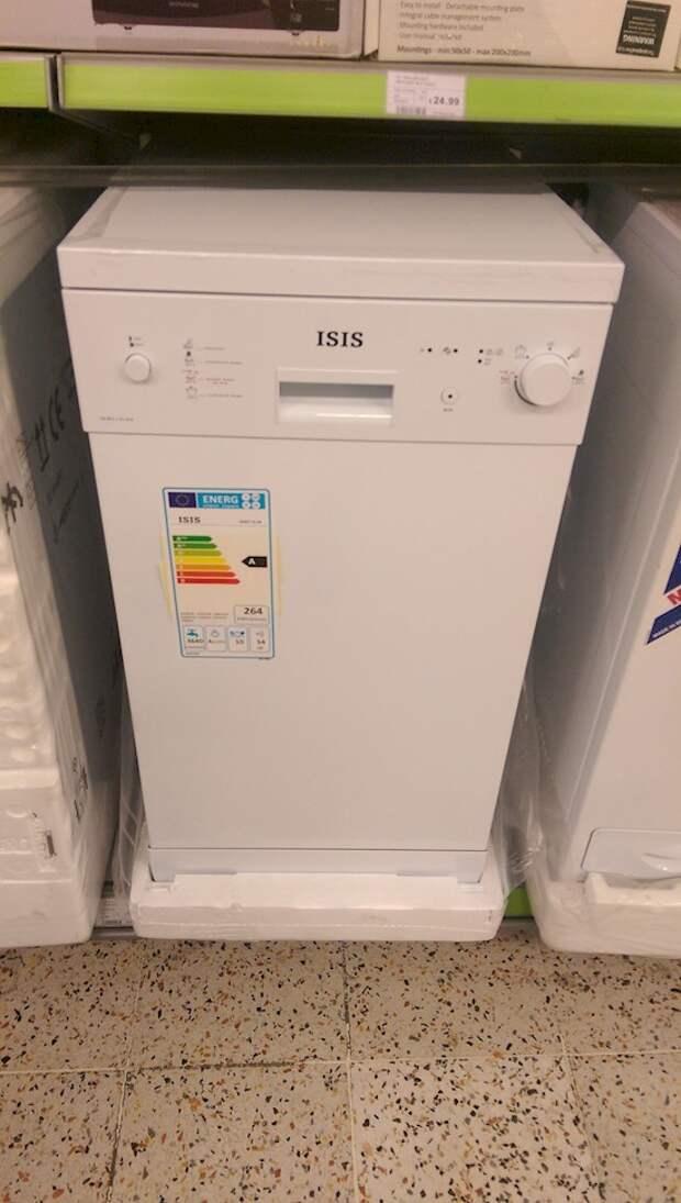 10. Эту стиральную машину уже предупредили, что ее ждет бытовая техника, ты упоротый что ли, юмор