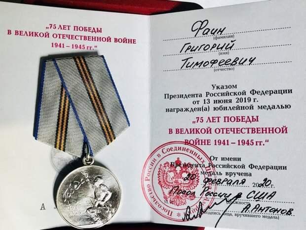 Дочь создателя легендарного Т-34: у делегации на границе Украины отобрали медали для ветеранов