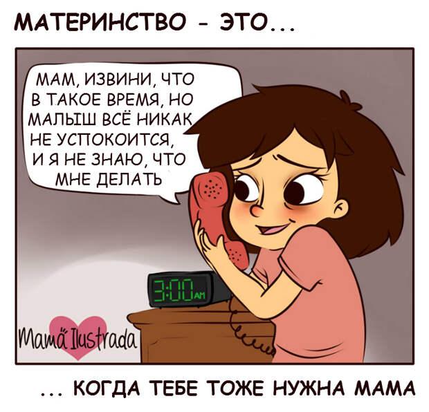 mom-life-08