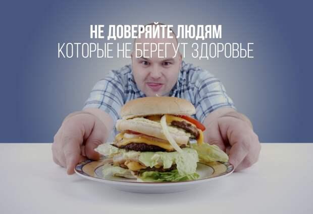 еда копия