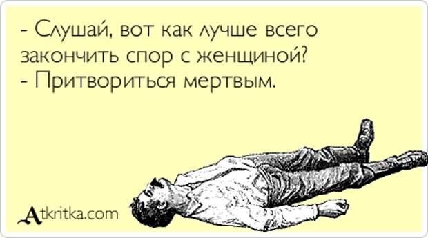 http://atkritka.com/upload/iblock/b26/atkritka_1339929019_396.jpg