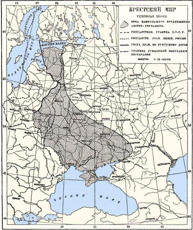 Территория России, отошедшая Германии по Брестскому мирному договору.