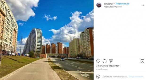 Фото дня: весна пришла в Хорошевку