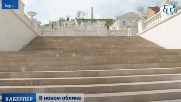 В Крыму завершается реконструкция Митридатской лестницы