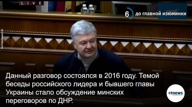 Посол с дипломом повара. Что выиграют малые страны Евросоюза от вражды с Россией