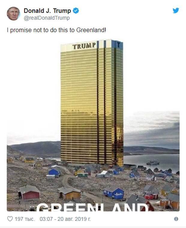 Трамп издевается над Данией: американский лидер опубликовал фото с золотым небоскребом в Гренландии