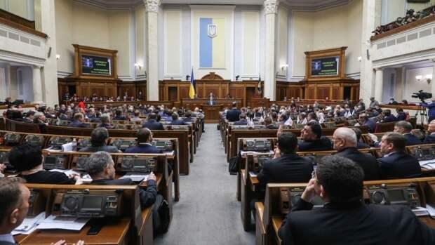Депутат Верещук осудила идею разорвать отношения между Украиной и РФ