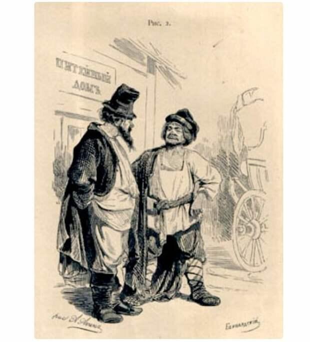 Русский Шерлок Холмс Путилин, история, сыск, факты