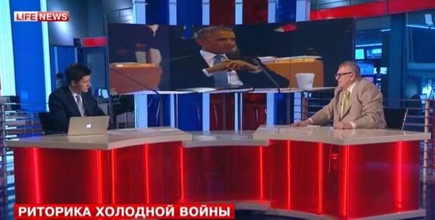 Жириновский заявил, что США готовят вторжение ИГ в Россию
