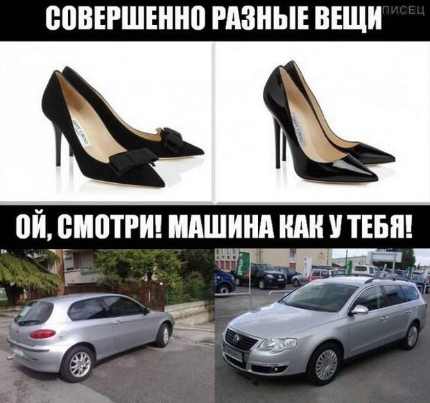 Женская логика. Все приколы интернета