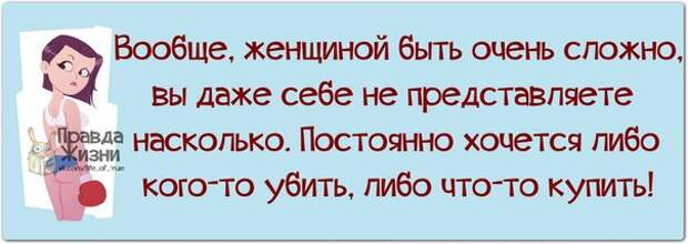5672049_1382321903_frazochki9 (604x215, 37Kb)