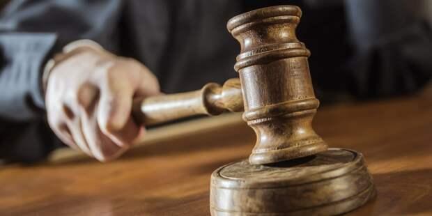 Суд арестовал охранника после стрельбы в Амурском колледже