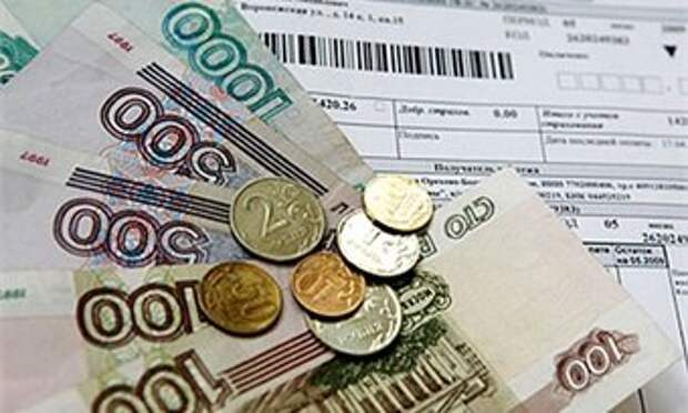 В Кирове хотят повысить тариф на услуги ЖКХ на 8%