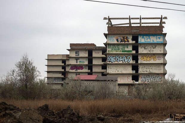 Как нам спасти Крым?