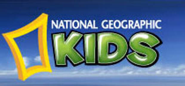 National Geographic Kids: от перестановки мест слагаемых гибрид не меняется