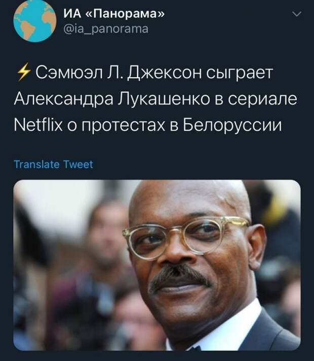 Netflix снимает фильм о протестах в Белоруссии...В главной роли сыграет...