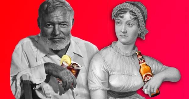 6 любимых алкогольных напитков великих писателей
