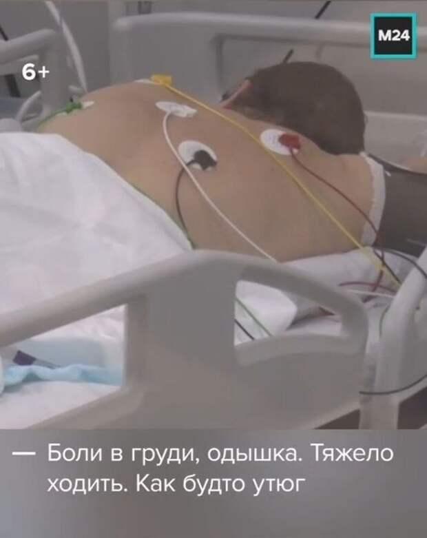"""""""Бардак и вранье!"""" Россияне – о том, как лечат ковид в регионах"""