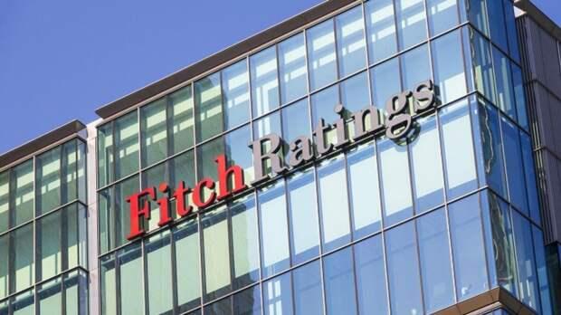 Fitch сохранило рейтинг России на уровне «ВВВ»