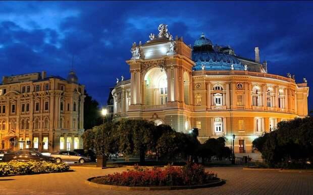 город Одесса