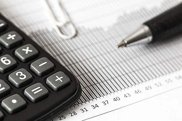 Отсутствие уведомления не освобождает от уплаты налога на имущество. Фото: pixabay.com