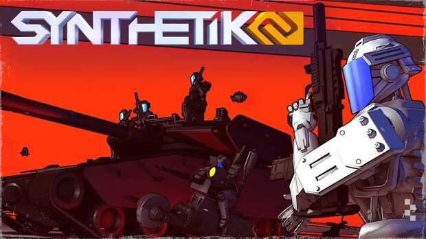 Игровая индустрия - Сюжетный трейлер SYNTHETIK 2