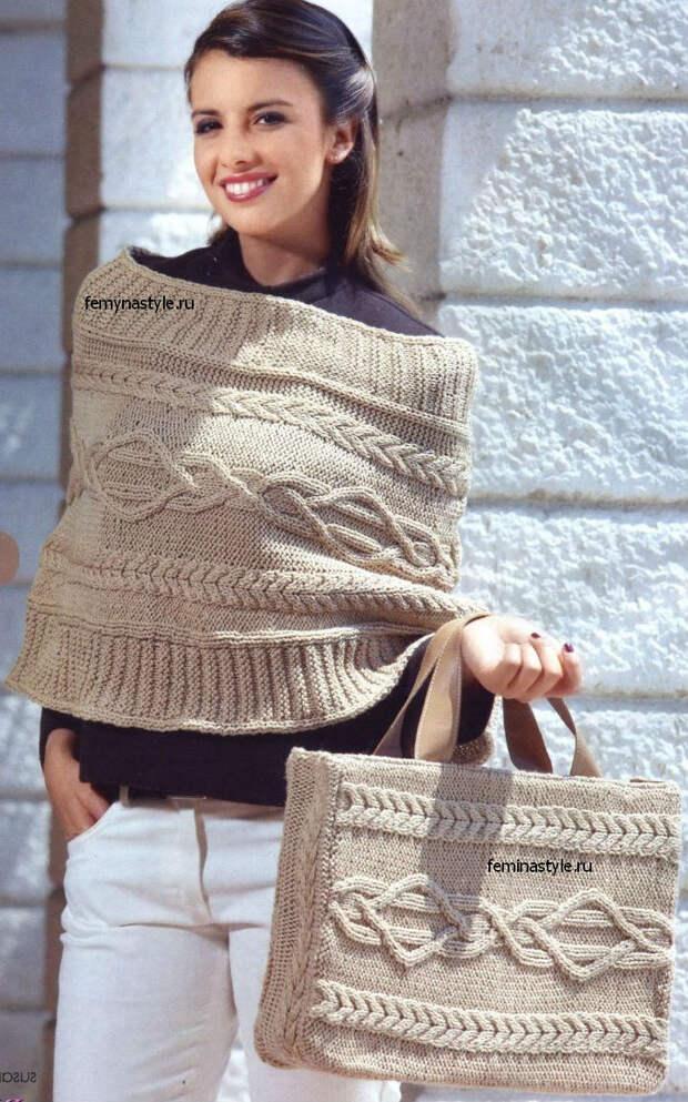 Накидка и сумка спицами