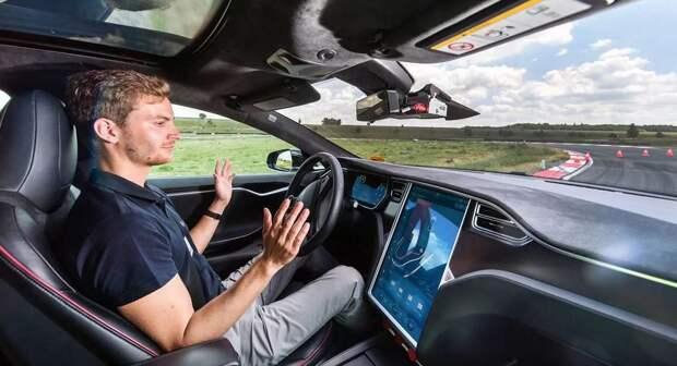 Тестирование беспилотных авто без водителя в салоне может начаться в городах РФ осенью
