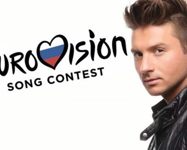 Сергей Лазарев будет выступать в финале «Евровидения-2016» под 18-м номером