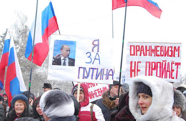 Ехидные комментарии. «Люди должны понять, что за всё, за поддержку Путина, за Грузию, за Крым и за Донбасс, придётся расплачиваться»