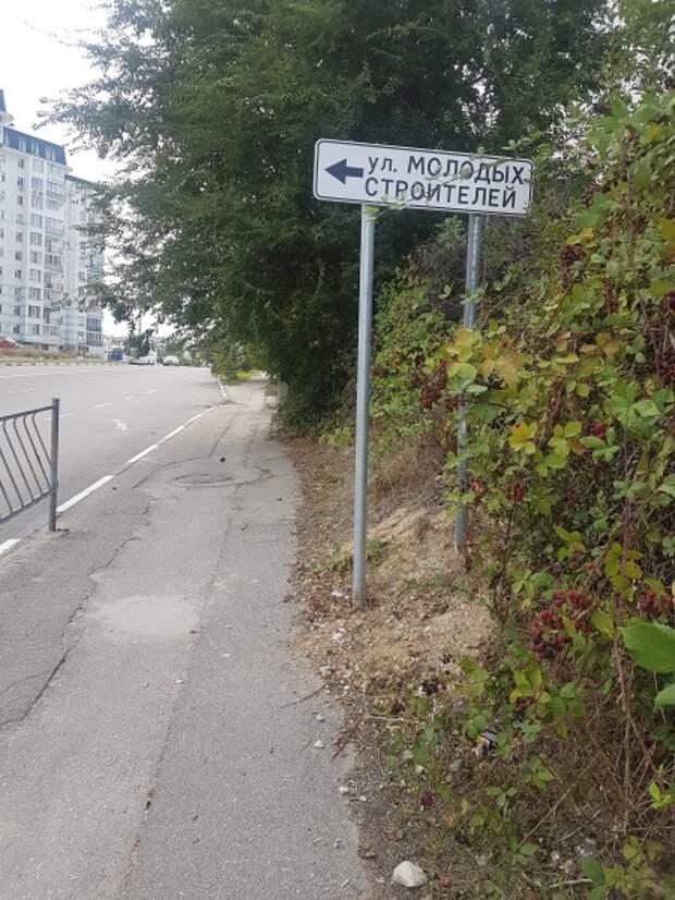 Есть в Севастополе такая...