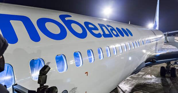 Авиакомпания Победа заказала новые самолеты Boeing 737MAX на $1,5 млрд