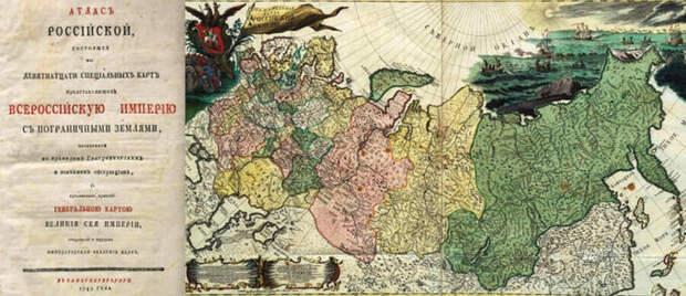 Первые карты Государства Российского