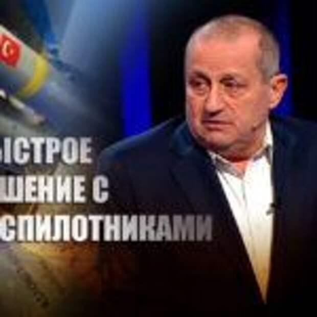 Кедми назвал «быстрое решение» с использованными ВСУ в Донбассе «Bayraktar»