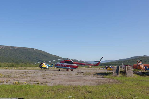 Аэропорт «Магадан-13»