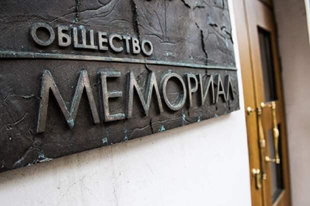 Мемориал получил от Лондона £555 тыс. на создание «карты советских репрессий»