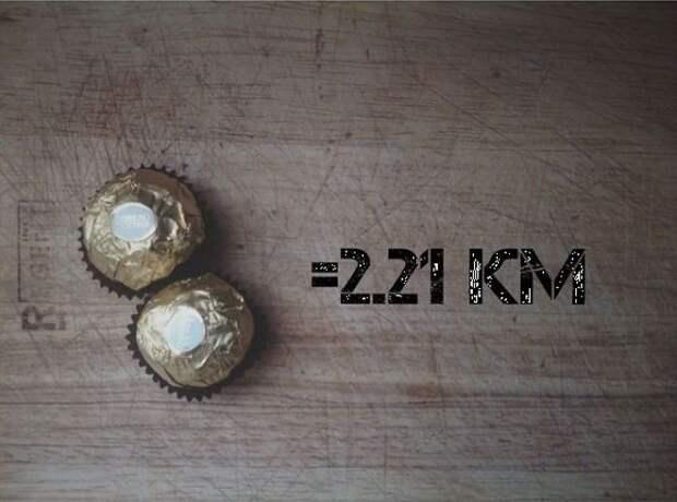 Две конфетки Ферреро Роше бег, еда, каллории