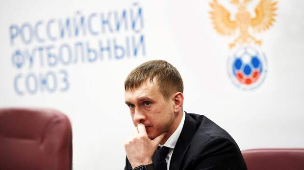 Генсекретарь РФС Алаев может стать главой ФНЛ