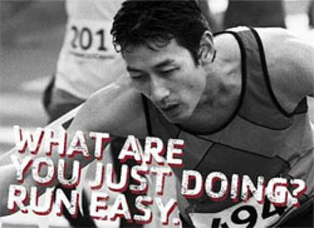 Reebok против Nike: это война