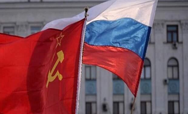 Кость в горле Запада: на что имеет право Россия как правопреемница СССР