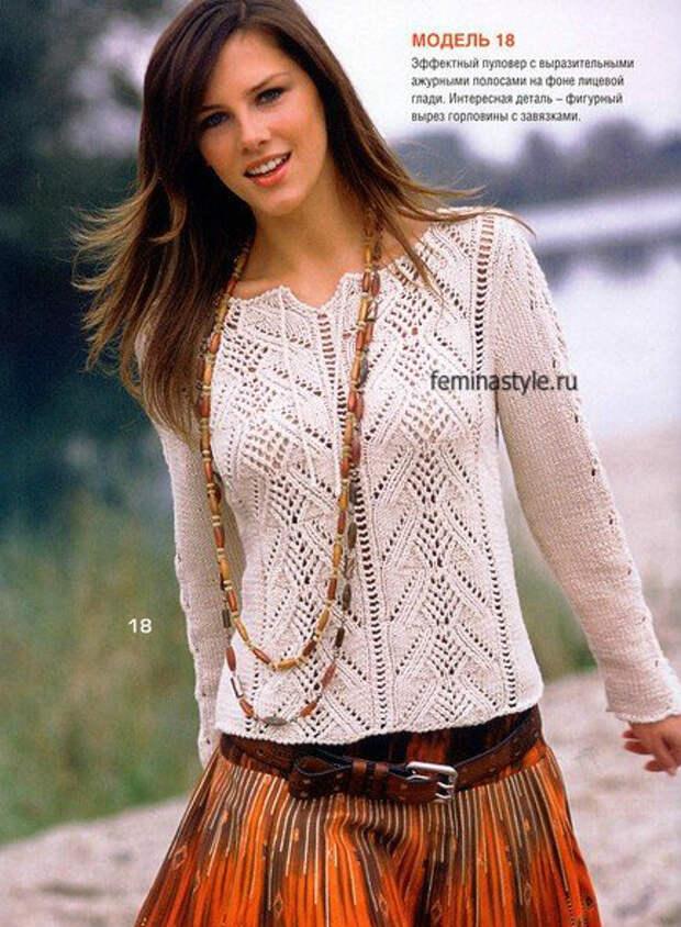 Ажурный пуловер цвета экрю спицами