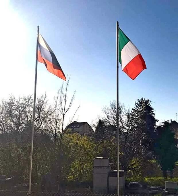 Итальянцы меняют флаги Евросоюза на российский триколор