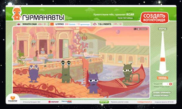 Победитель онлайн-игры получил путевку в Бобруйск