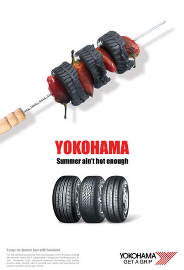 Yokohama: несгораемые шины