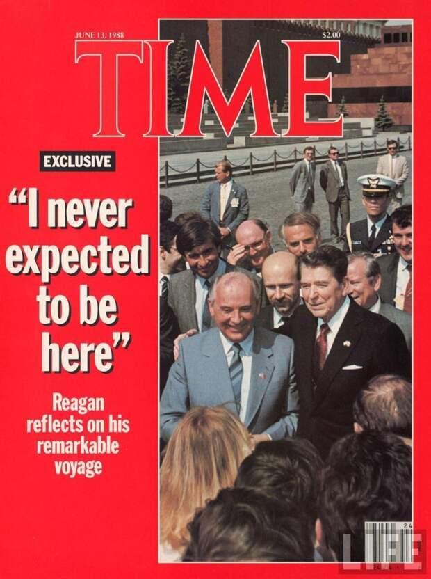 А вот и русско-американская любовь под руководством Горбачева и Рейгана издания, издевательство, интересное, мир, обложки, политики, странное
