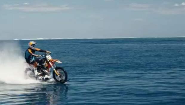 На мотоцикле по морю, как по суше