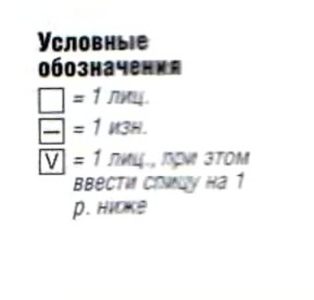 2006-10_37 (289x276, 18Kb)